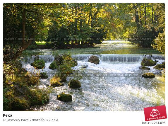 Река, фото № 261093, снято 24 ноября 2016 г. (c) Losevsky Pavel / Фотобанк Лори