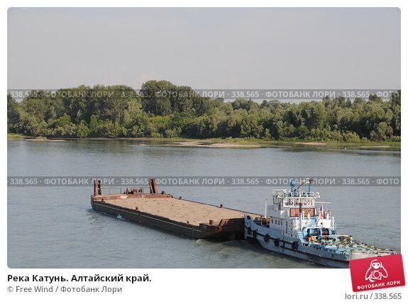 Купить «Река Катунь. Алтайский край.», эксклюзивное фото № 338565, снято 27 июня 2008 г. (c) Free Wind / Фотобанк Лори
