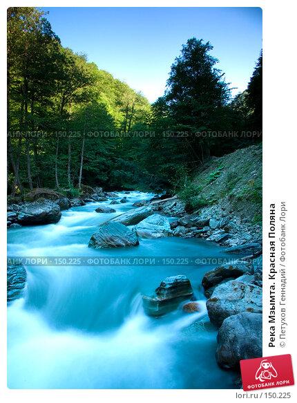Река Мзымта. Красная Поляна, фото № 150225, снято 13 августа 2007 г. (c) Петухов Геннадий / Фотобанк Лори