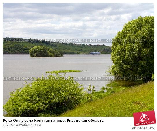 Река Ока у села Константиново. Рязанская область, фото № 308397, снято 31 мая 2008 г. (c) УНА / Фотобанк Лори