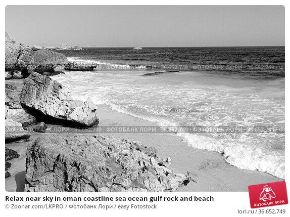 Relax near sky in oman coastline sea ocean gulf rock and beach. Стоковое фото, фотограф Zoonar.com/LKPRO / easy Fotostock / Фотобанк Лори