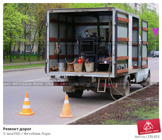 Ремонт дорог, эксклюзивное фото № 270013, снято 2 мая 2008 г. (c) lana1501 / Фотобанк Лори