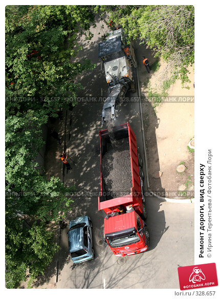 Ремонт дороги, вид сверху, эксклюзивное фото № 328657, снято 20 июня 2008 г. (c) Ирина Терентьева / Фотобанк Лори