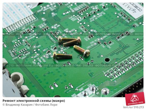 Ремонт электронной схемы (макро), фото № 310213, снято 4 июня 2008 г. (c) Владимир Казарин / Фотобанк Лори