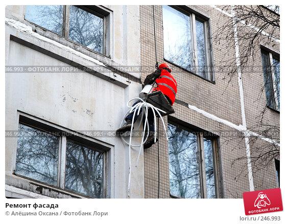 Ремонт фасада, эксклюзивное фото № 246993, снято 22 марта 2008 г. (c) Алёшина Оксана / Фотобанк Лори
