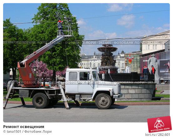 Ремонт освещения, эксклюзивное фото № 282601, снято 5 мая 2008 г. (c) lana1501 / Фотобанк Лори