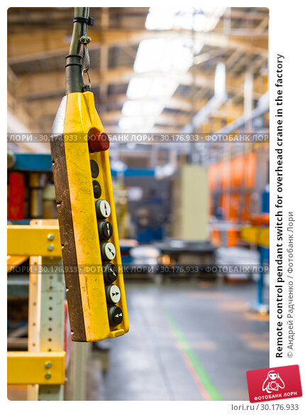 Купить «Remote control pendant switch for overhead crane in the factory», фото № 30176933, снято 28 сентября 2018 г. (c) Андрей Радченко / Фотобанк Лори