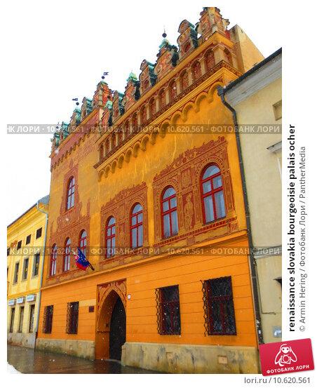 renaissance slovakia bourgeoisie palais ocher. Стоковое фото, фотограф Armin Hering / PantherMedia / Фотобанк Лори