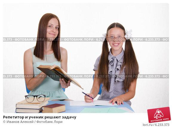 Учитель приставал к ученице 14 фотография