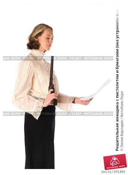 Решительная женщина с пистолетом и бумагами (она устранила всех конкурентов и выиграла этот контракт), фото № 315841, снято 12 февраля 2008 г. (c) Лилия Барладян / Фотобанк Лори