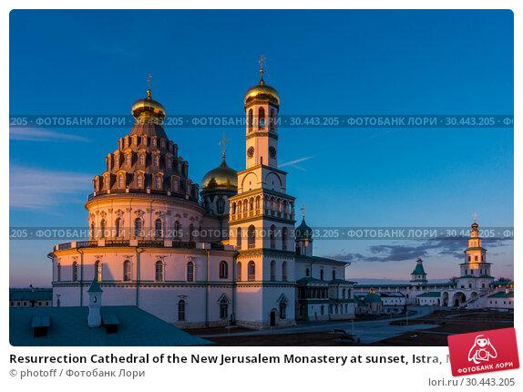 Купить «Resurrection Cathedral of the New Jerusalem Monastery at sunset, Istra, Moscow region, Russia», фото № 30443205, снято 25 марта 2019 г. (c) photoff / Фотобанк Лори