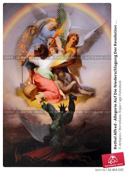 Rethel Alfred - Allegorie Auf Die Niederschlagung Der Revolution ... Стоковое фото, фотограф Artepics / age Fotostock / Фотобанк Лори