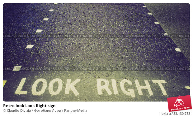 Купить «Retro look Look Right sign», фото № 33130753, снято 4 апреля 2020 г. (c) PantherMedia / Фотобанк Лори
