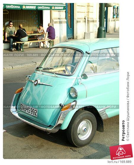 Ретроавто, фото № 169889, снято 9 мая 2006 г. (c) Светлана Шушпанова / Фотобанк Лори