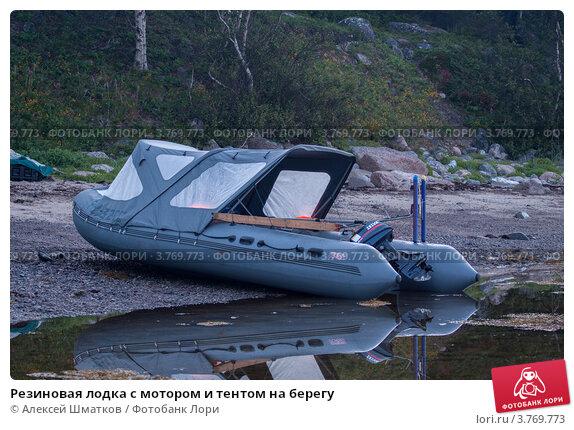 четыре моторные лодки