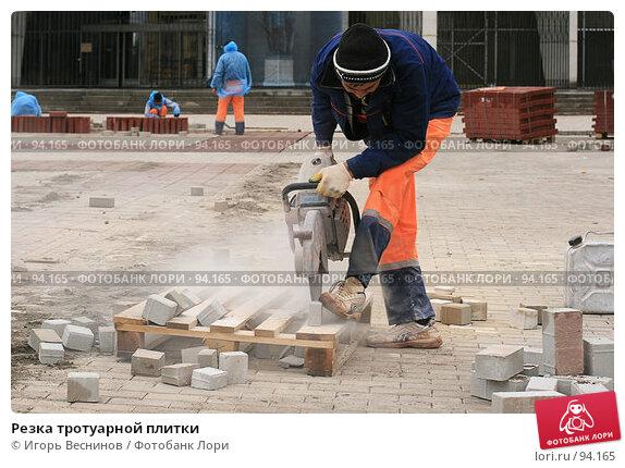 Резка тротуарной плитки, фото № 94165, снято 7 октября 2007 г. (c) Игорь Веснинов / Фотобанк Лори