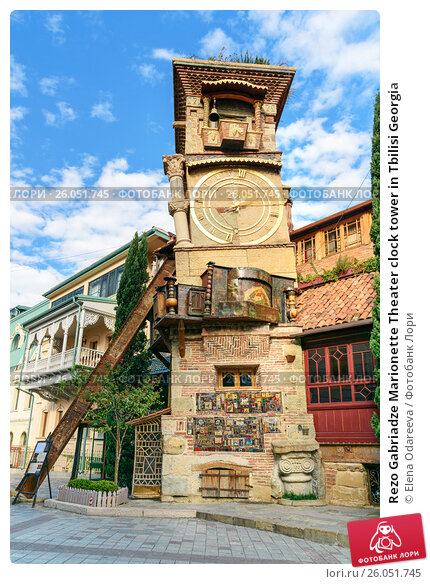 Купить «Rezo Gabriadze Marionette Theater clock tower in Tbilisi Georgia», фото № 26051745, снято 25 сентября 2016 г. (c) Elena Odareeva / Фотобанк Лори