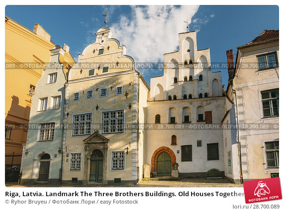 Купить «Riga, Latvia. Landmark The Three Brothers Buildings. Old Houses Together Form Oldest Complex Of Dwelling Houses. State Inspection For Heritage Protection And Latvian Museum Of Architecture.», фото № 28700089, снято 1 июля 2016 г. (c) easy Fotostock / Фотобанк Лори