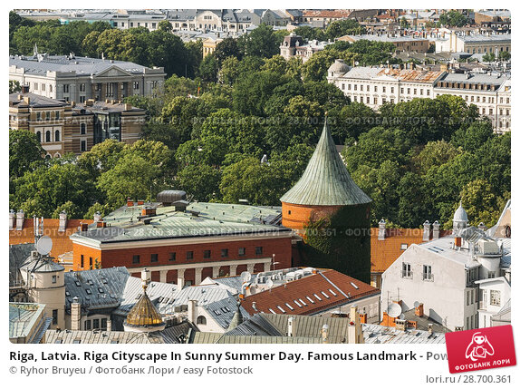 Купить «Riga, Latvia. Riga Cityscape In Sunny Summer Day. Famous Landmark - Powder Tower Now Part Of Latvian War Museum.», фото № 28700361, снято 1 июля 2016 г. (c) easy Fotostock / Фотобанк Лори
