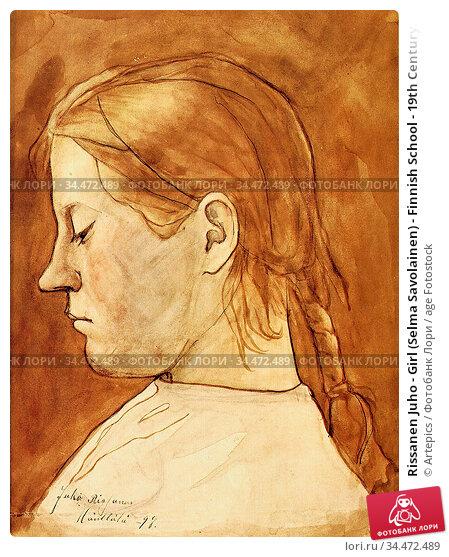 Rissanen Juho - Girl (Selma Savolainen) - Finnish School - 19th Century... Редакционное фото, фотограф Artepics / age Fotostock / Фотобанк Лори