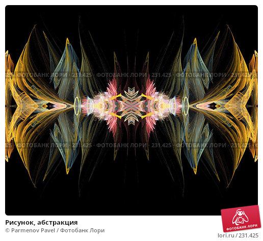 Купить «Рисунок, абстракция», иллюстрация № 231425 (c) Parmenov Pavel / Фотобанк Лори