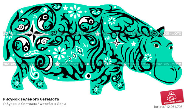 Рисунок зелёного бегемота. Стоковая иллюстрация, иллюстратор Буркина Светлана / Фотобанк Лори