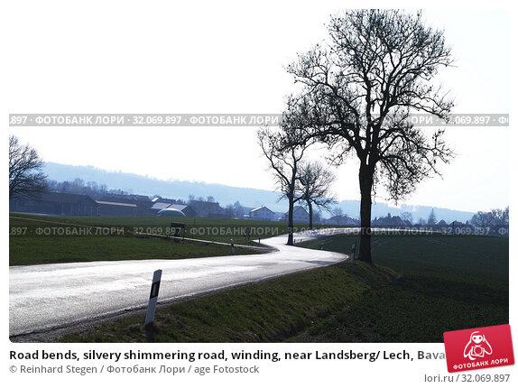 Road bends, silvery shimmering road, winding, near Landsberg/ Lech, Bavaria, Germany. Стоковое фото, фотограф Reinhard Stegen / age Fotostock / Фотобанк Лори