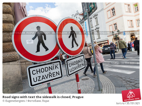 Road signs with text the sidewalk is closed, Prague (2017 год). Редакционное фото, фотограф EugeneSergeev / Фотобанк Лори