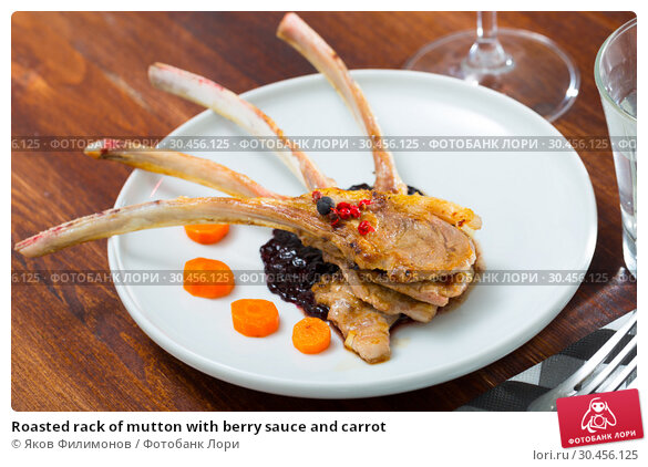 Roasted rack of mutton with berry sauce and carrot. Стоковое фото, фотограф Яков Филимонов / Фотобанк Лори