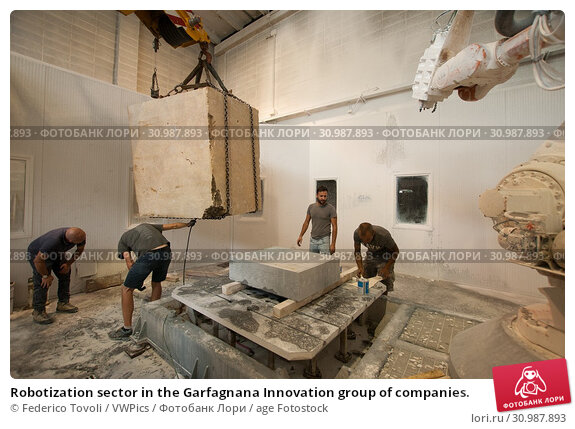 Купить «Robotization sector in the Garfagnana Innovation group of companies.», фото № 30987893, снято 25 июля 2018 г. (c) age Fotostock / Фотобанк Лори