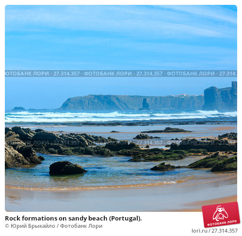 Купить «Rock formations on sandy beach (Portugal).», фото № 27314357, снято 13 декабря 2019 г. (c) Юрий Брыкайло / Фотобанк Лори