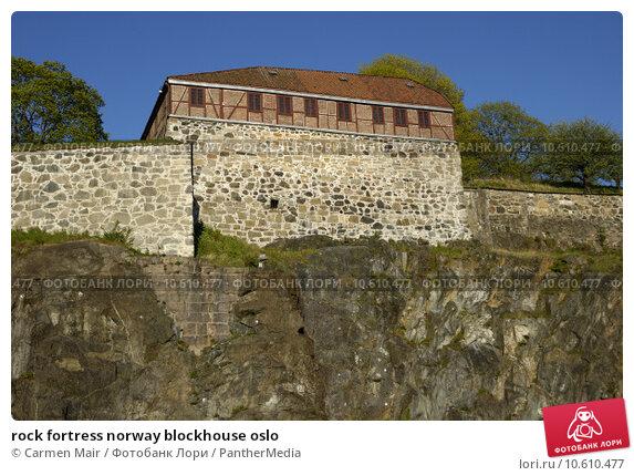rock fortress norway blockhouse oslo. Стоковое фото, фотограф Carmen Mair / PantherMedia / Фотобанк Лори