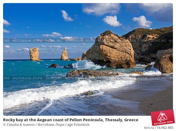Купить «Rocky bay at the Aegean coast of Pelion Peninsula, Thessaly, Greece», фото № 14902965, снято 12 января 2012 г. (c) age Fotostock / Фотобанк Лори