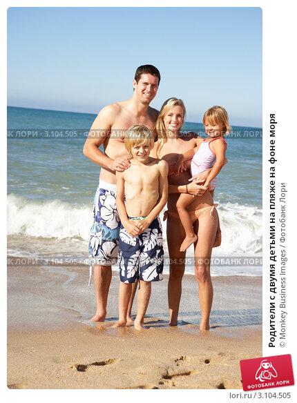 Семьи голые нудисты фото 30692 фотография