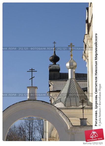 Купить «Рогачево. Церковь Святителя Николая Мирликийского», фото № 212121, снято 12 февраля 2008 г. (c) Julia Nelson / Фотобанк Лори