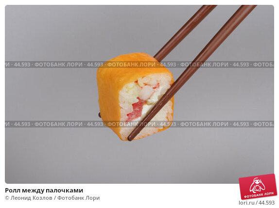 Купить «Ролл между палочками», фото № 44593, снято 17 мая 2007 г. (c) Леонид Козлов / Фотобанк Лори
