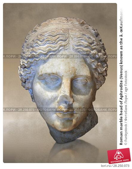 Купить «Roman marble head of Aphrodite (Venus) known as the â. œKaufmann headâ.once conserved in Berlin. Circa 150 BC found in Asia Minor. Inv MND 2027 ( or Ma 3518) Louvre Museum, Paris.», фото № 28250073, снято 1 апреля 2017 г. (c) age Fotostock / Фотобанк Лори