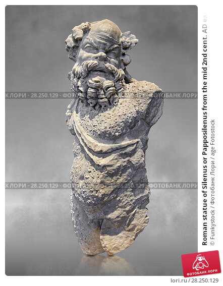 Купить «Roman statue of Silenus or Papposilenus from the mid 2nd cent. AD excavated from the Villa Spithoever, via Flavia, Rome, Italy. Papposilenus, the aged...», фото № 28250129, снято 21 апреля 2018 г. (c) age Fotostock / Фотобанк Лори