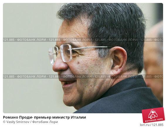 Романо Проди- премьер министр Италии, фото № 121885, снято 23 апреля 2004 г. (c) Vasily Smirnov / Фотобанк Лори