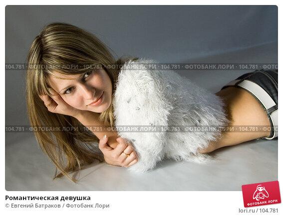 Романтическая девушка, фото № 104781, снято 23 января 2017 г. (c) Евгений Батраков / Фотобанк Лори