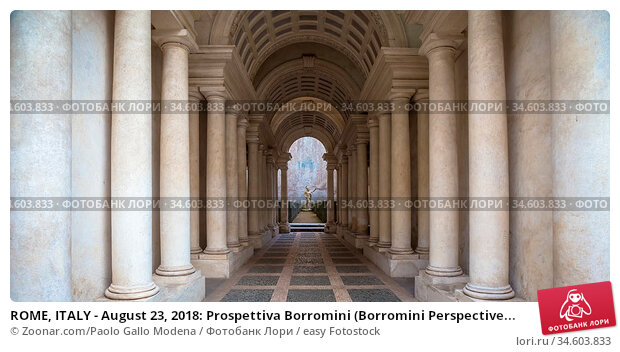 ROME, ITALY - August 23, 2018: Prospettiva Borromini (Borromini Perspective... Стоковое фото, фотограф Zoonar.com/Paolo Gallo Modena / easy Fotostock / Фотобанк Лори