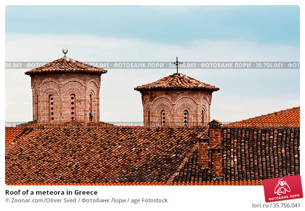 Roof of a meteora in Greece. Стоковое фото, фотограф Zoonar.com/Oliver Sved / age Fotostock / Фотобанк Лори