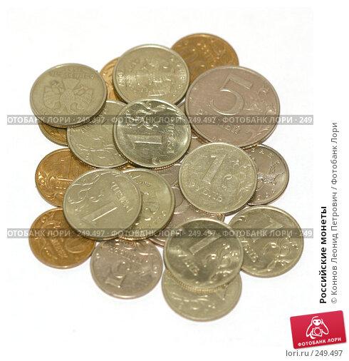 Российские монеты, фото № 249497, снято 13 апреля 2008 г. (c) Коннов Леонид Петрович / Фотобанк Лори