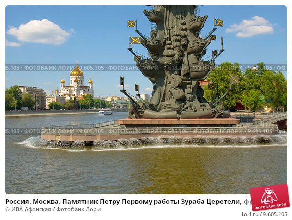 Купить памятники москва к 9 мая цены на памятники из гранита фото