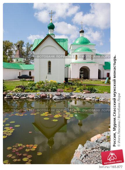 Купить «Россия, Муром.Спасский мужской монастырь.», фото № 165877, снято 26 июля 2007 г. (c) Инга Лексина / Фотобанк Лори