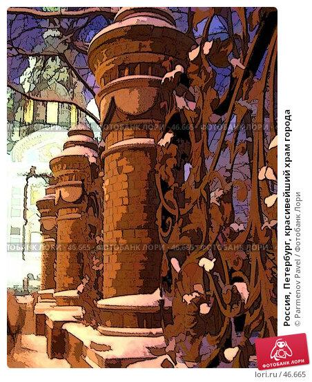 Россия, Петербург, красивейший храм города, фото № 46665, снято 21 декабря 2004 г. (c) Parmenov Pavel / Фотобанк Лори