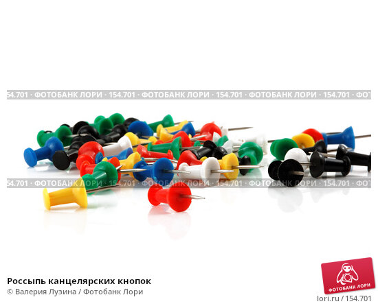 Россыпь канцелярских кнопок, фото № 154701, снято 19 декабря 2007 г. (c) Валерия Потапова / Фотобанк Лори