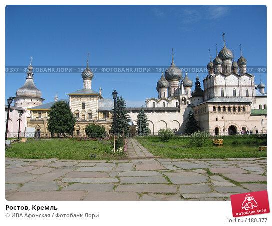 Ростов, Кремль, фото № 180377, снято 8 июля 2006 г. (c) ИВА Афонская / Фотобанк Лори