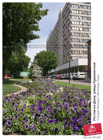 Ростов-на-Дону, улица Пушкинская, фото № 91653, снято 17 июня 2007 г. (c) Борис Панасюк / Фотобанк Лори