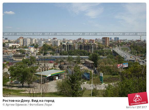Ростов-на-Дону. Вид на город, фото № 297817, снято 6 мая 2008 г. (c) Артем Ефимов / Фотобанк Лори